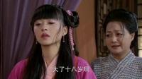 武松:金莲见异思迁,跪求武大写休书休了她,好好过日子不好吗