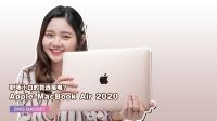 分享Apple MacBook Air 2020