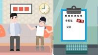 哈尔滨一复阳无症状感染者行动轨迹:7月从美回国 55天从确诊到复阳