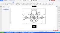 CAD绘图练习001