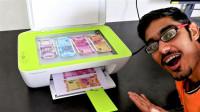打印机真的能打印出钞票吗? 印度小伙亲测后,网友:太惊喜了!