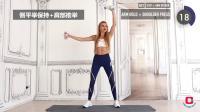 综合功能健身力量耐力柔韧协调训练