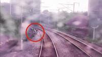 差2秒就撞上了!为拍视频擅闯铁道,广西2男孩逼停高速行进动车