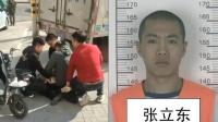 """内蒙古一""""极度危险""""嫌犯案发4天后落网 目击者:被2名警察直接扑倒"""