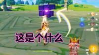 【舅子】原神2:挑战雷系BOSS