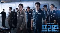 韩版监狱风云电影:囚犯称霸监狱自由进出,连狱长都只是棋子