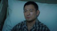 《拆弹专家2》谜团版预告 刘德华身份成谜