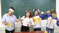 """新说唱1:学校举行新说唱比赛,马三胖说唱自己""""胡咧咧"""",真逗"""