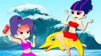 阿坤海边钓鱼一条也没上钩,却钓到大螃蟹?小马国女孩游戏