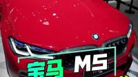 宝马M5,机甲猛兽酷炫来袭