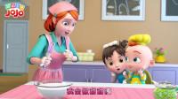 《超级宝贝JOJO》让孩子一起参与美食制作,感知桌上食物来之不易
