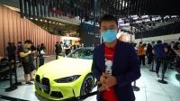 """【北京车展】颇具争议的""""进攻性大鼻孔""""?解析宝马全新M4"""