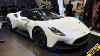 玛莎拉蒂终于又开始造跑车了!| 2020北京车展