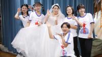 妈妈生日2:伙伴们带着妈妈去拍婚纱照,妈妈穿上婚纱真的好美!