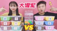 随机混泥大PK,每人随机抽取6盒起泡胶混合,最后谁能赢?