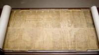 """湖南大墓出土失传奇书,专家嫌其""""污秽"""",转赠日本被视为宝物"""