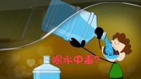 会什么喝水过多会中毒?3D动画演示原理,多年疑惑解开了