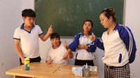 十字形筷子移动1根变正方形,做出奖励嗯哼,没想女学生1秒搞定!