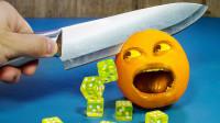 创意定格动画:橙子一切秒变骰子,画面简直太神奇了!