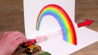 白纸上画出一道彩虹,跑车竟然穿了过去,这是咋回事?