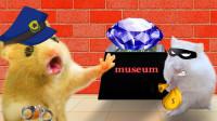 小仓鼠盗取博物馆宝石,触发机关后被困,它能成功逃脱吗?