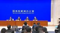 今年东盟已成中国第一大贸易伙伴 新闻30分 20200928