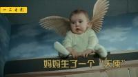 温情治愈电影!我的孩子长翅膀飞走了