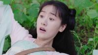 女主甜甜的恋爱定律:璇玑摔下来总有司凤的公主抱