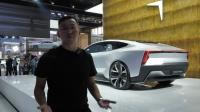 北京车展4款重量级新车亮相:领克都不把Model 3放眼里