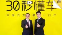 陈晓波:长安福特销量稳步增长 产品本土化升级是关键