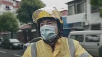 《在一起》卫视版预告第2版:病毒人传人武汉封城,辜勇不顾妻子反对送外卖 在一起 02
