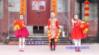 中国群星、儿童版《欢乐中国年》