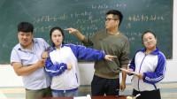 如果老师是学生的话,课堂上老师会变成什么样子呢?太有趣了