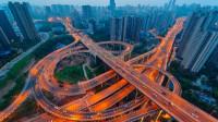 中国最高的城市立交桥,犹如在30层楼高空上玩过山车,不敢看两旁