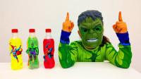 超级英雄益智游戏:萌娃小萝莉喝了魔法饮料吗?怎么变身绿巨人和蜘蛛侠?