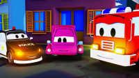 巡逻车 第4集 帮助粉色小车苏西