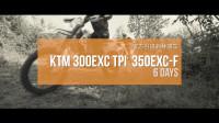 官方引进的林道车KTM 300EXC TPI 6DAYS & 350EXC-F 6DAYS 258 【LongWay摩托志】