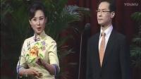 京剧《武家坡》选段 八月十五月光明 李军 吕洋演唱(2011年中秋京剧演唱会)