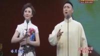 京剧《武家坡》选段 八月十五月光明 凌珂 丁晓君演唱(天下共此时京剧演唱会)