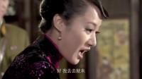 视频速报:壮士出川:日本军官刚来就看上了老板娘,让她陪酒,美女的酒可不是好喝的-www.nbitc.com,慧之家