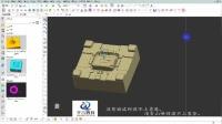 视频速报:UG编程-模仁编程前期准备工作思路-www.nbitc.com,慧之家