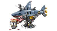 乐高积木:幻影忍者系列70656加满都魔王的巨鲨战车