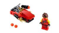乐高积木:幻影忍者系列30293凯的烈焰快艇