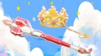 公主玩具 第569集 精灵梦叶罗丽:菲灵的音乐发光秘影宝杖玩具分享