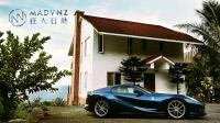 【狂人日誌】2021 法拉利 Ferrari 812 GTS 试驾