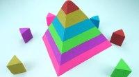 太空沙创意玩具 如何制作彩虹金字塔 超漂亮 学习颜色英语