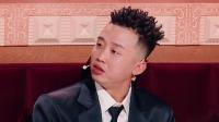 """硬核rapper被""""玩坏"""",GAI(周延)被花式鬼畜萌萌哒"""