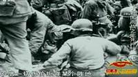 朝鲜战争:为什么说志愿军除了战斗意志和战斗精神,什么都缺?