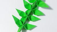 折纸橄榄叶