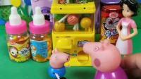 猪奶奶和乔治出去,路上有一个卖糖的,乔治为了吃糖也是拼了!